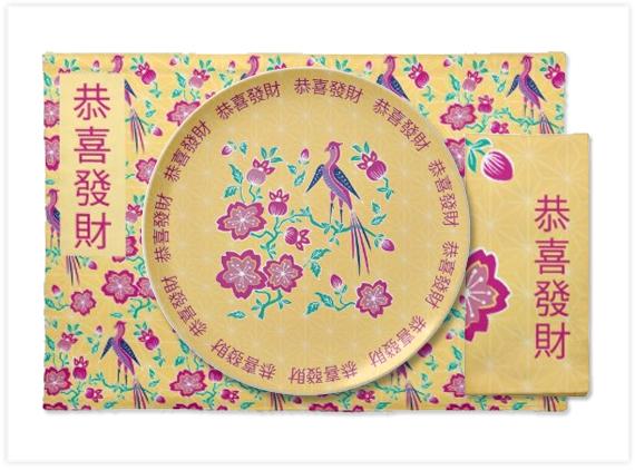 137-Sakura-Floral-Batik-Chinese-New-Year-Table-Setting