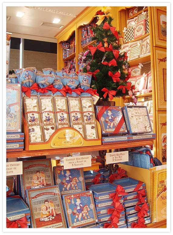 09-Aix-Christmas-8