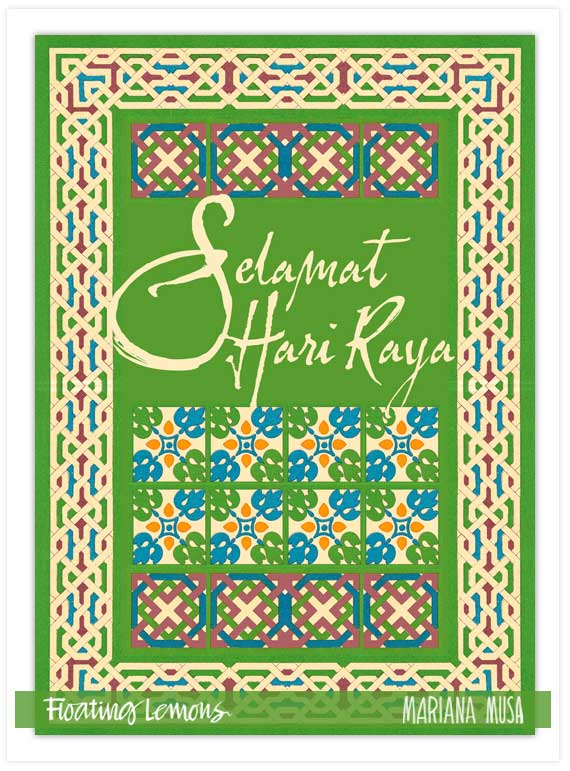 Hari raya card moorish